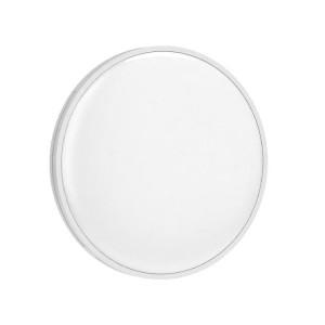 Потолочная лампа Xiaomi Yeelight Jade Ceiling Light Mini 350mm (Starry Version) (YLXD44YL)