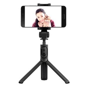 Монопод-трипод Xiaomi Mi Selfie Stick Tripod (FBA4053CN)
