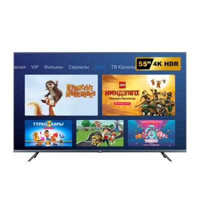 Телевизор Xiaomi Mi TV 4S 55 дюймов глобальная версия (L55M5-5ARU) сборка Гонконг