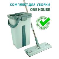 Комплект для уборки пола Швабра с отжимом и ведром ONE HOUSE 8л
