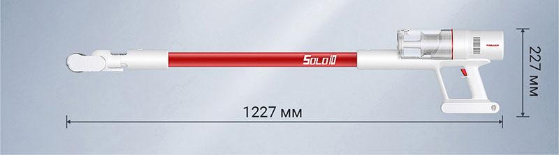 Беспроводной пылесос Dreame Trouver Solo 10 (VPL3)